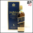 ! Johnnie Walker 750ml/43度 Johnnie Walker Oldest whisky old wine old bottle