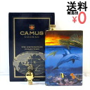 Camus book Napoleon Hawaii Dolphin Dolphin bottle 350 ml box tap with Camus NAPOLEON brandy Limoges porcelain zq077