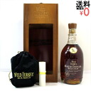 Wild Turkey 14 years Master Distiller selecting wooden card with WILD TURKEY 14 years old Bourbon 700 ml 53.5% Kusu