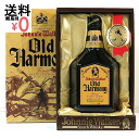 Johnnie Walker old harmony 750ml/43% Johnnie Walker Old Harmony