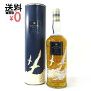 Bowmore surf 1000ml/43% silk print single malt whisky BOWMORE SURF Kusu