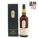 ! Lagavulin 16 years 1,000 ml 43% with Lagavulin 16years single malt whisky aged