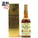 Old premium Rob 14 year OLD PREMIUM R.O.B 14years Bourbon whiskey aged zq119
