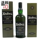 Ardbeg 1978 years 46% 700 ml box booklet with ARDBEG single malt whisky black label Corbin Kusu ZQ138