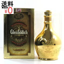Glenfiddich 18 years superior reserve Glenfiddich 18 years old / gold gold 700ml/43% bin with single malt whisky ceramic bottles ZQ147