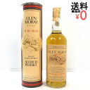 Glenn Murray 10 years Glenlivet GLEN MORAY 10years GLENLIVET 750ml / 43% barrel boxed single malt whisky aged ZQ122