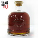 IW Harper President reserve 750 ml 43% Kentucky bourbon whisky old bottles old wine zq224