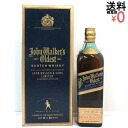 ! Johnnie Walker 750ml/43度 box with Johnnie Walker Oldest whisky aged zq188