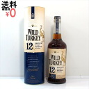 Wild Turkey 12 years 750 ml 50.5% with WILD TURKEY 12years old Bourbon whiskey zq237