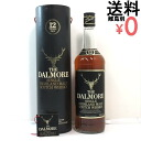 Dalmore 12 year with 750 ml 43% DALMORE single malt Scotch whisky aged zq221