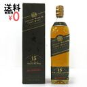 ! 15 years Johnnie Walker green label Xtra specials 700.l/43% with Johnnie Walker Green Label whiskey old ZQ154