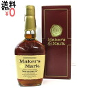 Maker's mark gold top gold label 750 ml 50.5% box Maker's Mark Bourbon whiskey aged ZP954