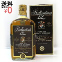 Ballantyne 12 years belly old 760ml/43% bin with Ballantine's 12 years old Very Old Red flag Kusu ZP939