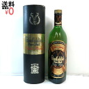 Glenfiddich-10 year 760ml/43% barrel with box 10years Glenfiddich single malt whisky Kusu zq280