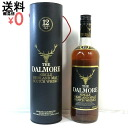 Dalmore 12 year with 750 ml 43% DALMORE single malt Scotch whisky aged zq290