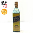 ! Johnnie Walker minibottle 200ml/43% Johnnie Walker Blue Label whisky ZQ411