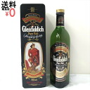 Glenfiddich pure malt 750ml/43% cans with Glenfiddich single malt whisky aged zq447