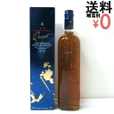 Quest Johnnie Walker 750 ml 43% box Quest Johnnie Walker Scotch whisky aged ZQ069