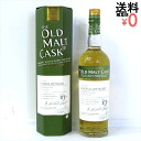 "Rosebank 17 years, 1990 - 2007 Bruichladdich 50% 700 ml DL Douglas rain ""Rosebank"" 17years single cask whisky zq309"