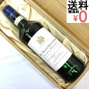 The Royal household 750ml/43度 crate with THE Royal Household whiskey old ZQ581