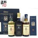 The Ballantine premium collection 200 ml miniature bottle 3 book set 17 years 21 limited Scotch whisky mini ZQ589