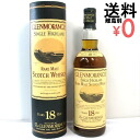 ! Glenmorangie 18 years 750 ml 43% with box GLENMORANGIE 18 years old Highland single malt official whisky ZQ548