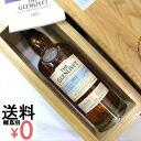 Glenlivet cellar collection 1972, 33-year 52.3% 700 ml wooden box THE GLENLIVET cask strength single malt whisky ZQ625