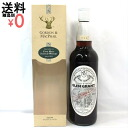 Glen grant 1959 40 years GM Gordon & MacPhail 700 ml 40% bin GLEN GRANT single malt whisky aged ZQ639