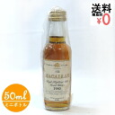 The Macallan 18 years 1980 50ml/43% 1980 THE MACALLAN single malt miniature whisky cask aged ZQ703