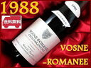 VOSNE-ROMANEE 750ml Henri Jayer