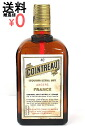 Cointreau liqueur 700 ml 40 times circulation the 1970s old bottles old bottle