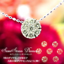 Diamond necklace diamond K18 white gold 0.2 ct colourless transparent! Natural 7 grain seventh tone pendant Diamond Necklace