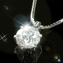 High quality SI class 0.45 ctUP grain diamond K18WG white gold pendant necklace