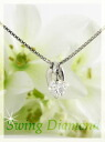 One colorless transparent 0.2 ct diamond leaf motif pendant necklace