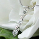 Swaying 0.3 ct natural diamond x pendant necklace white gold K18 (WG)