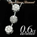 Seven necklace diamond K18WG triple necklaces