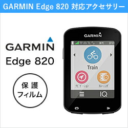 gmned820