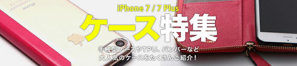 iPhone 7 �͵��Υ������ý�
