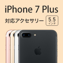 iPhone7 Plus ���ƥ���