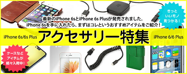 iPhone 6 ����������ý�