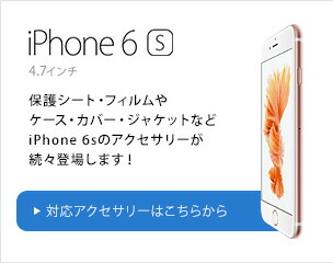 iPhone 6s ���ƥ���
