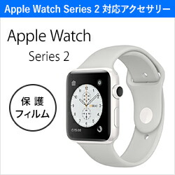 ���åץ� Apple Watch