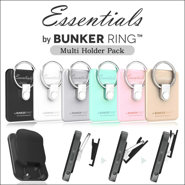 URBAN DESIGN Bunker Ring Essentials Multi Holder Pack