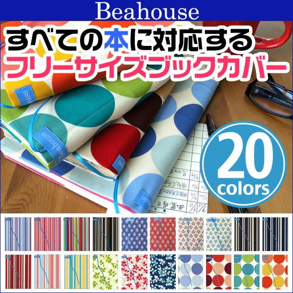 Beahouse �ե�������֥å����С�