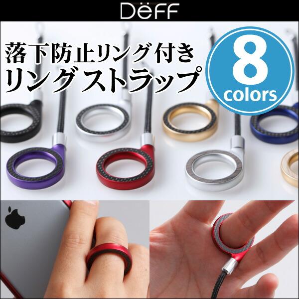 ���ޥ���ɻߥ��ȥ�å� Finger Ring Strap Aluminum + Carbon/Wood
