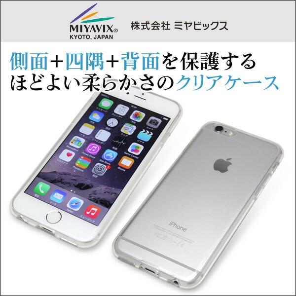 TPU�Х�ѡ������륱���� for iPhone 6s / iPhone 6
