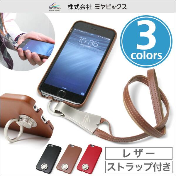 ���ȥ�åץ���դ� PU �쥶�������� for iPhone 6s / iPhone 6