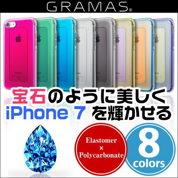 iPhone7 GRAMAS