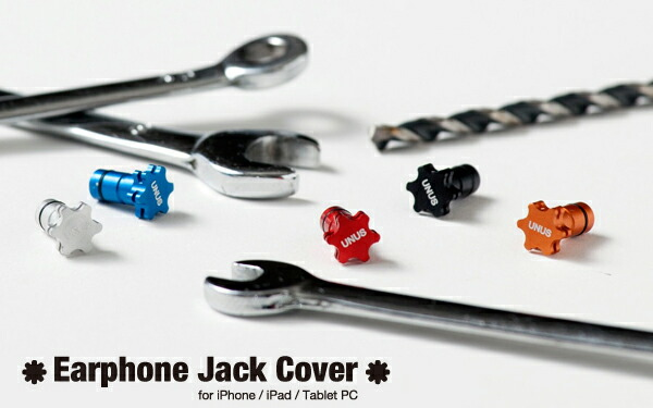 Earphone Jack Cover
