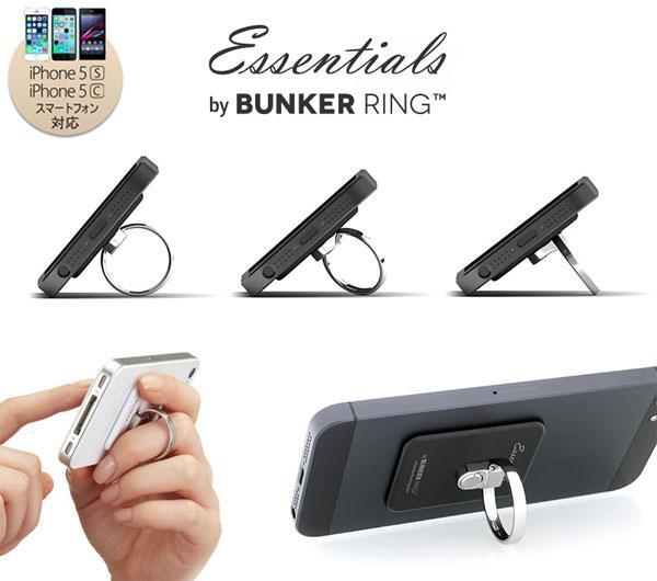 Bunker Ring Essentials